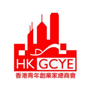 HKGCYE-01